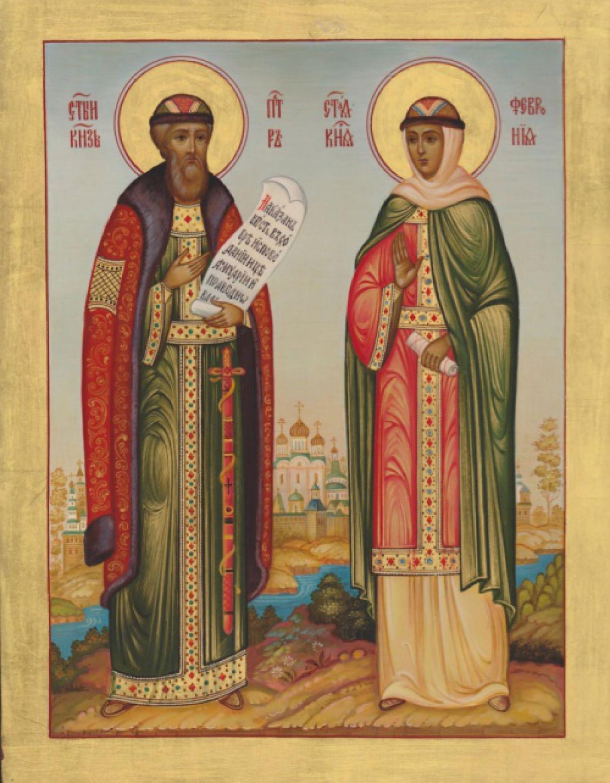 Петр и Феврония Муромские_1