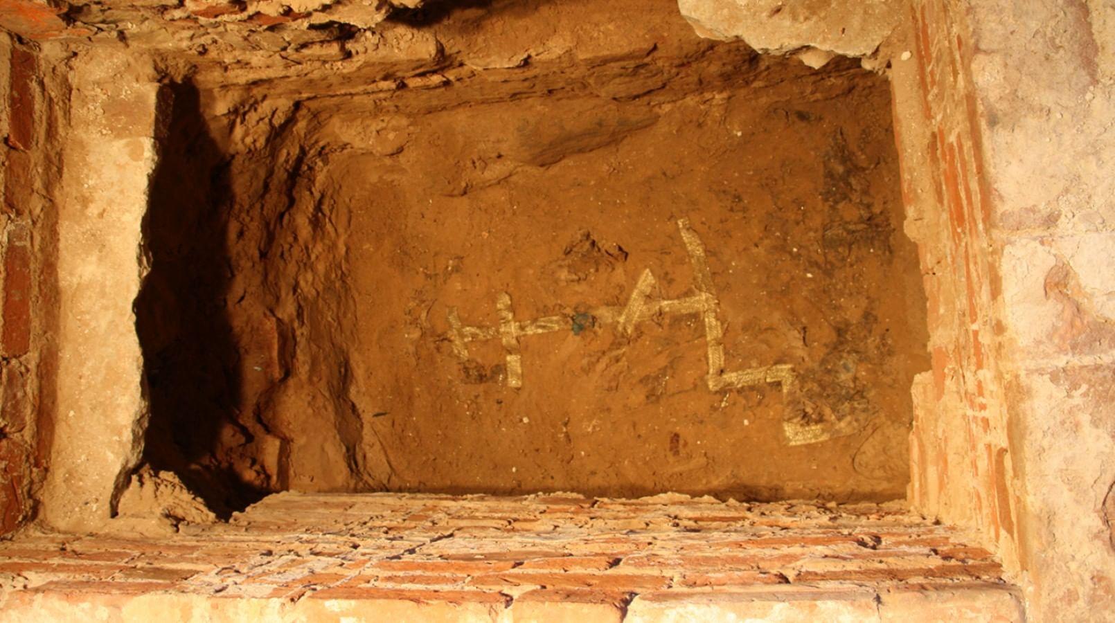 Гробница архиепископа Феоктиста