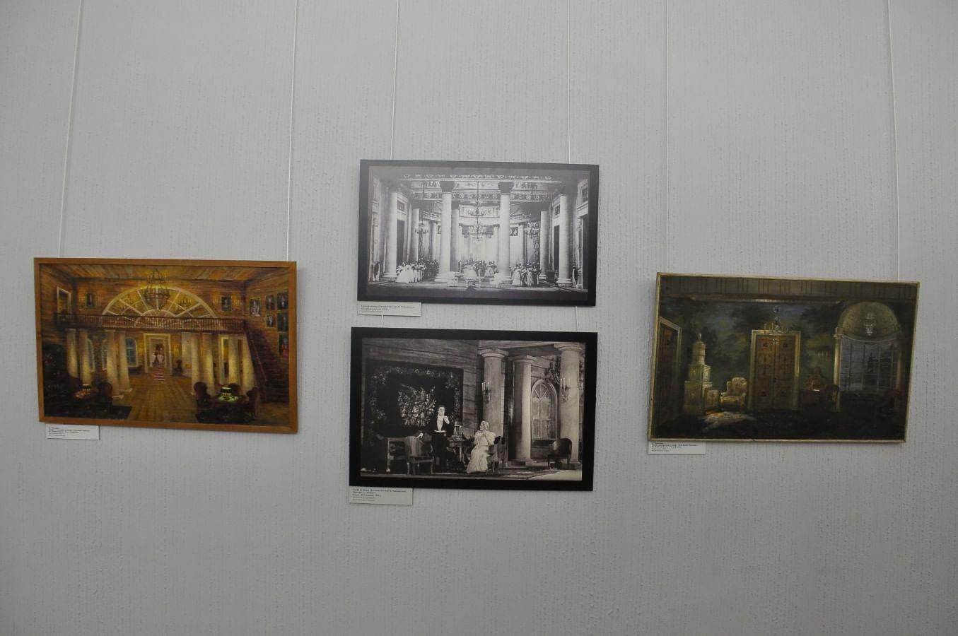 Коллекция музея Большого театра