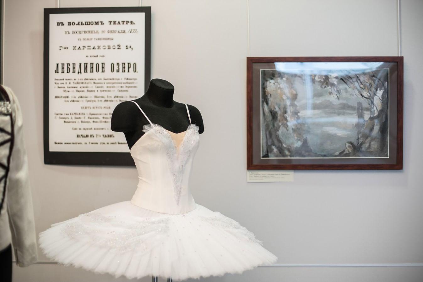 Открытие экспозиции «Большой театр. От прошлого к будущему»