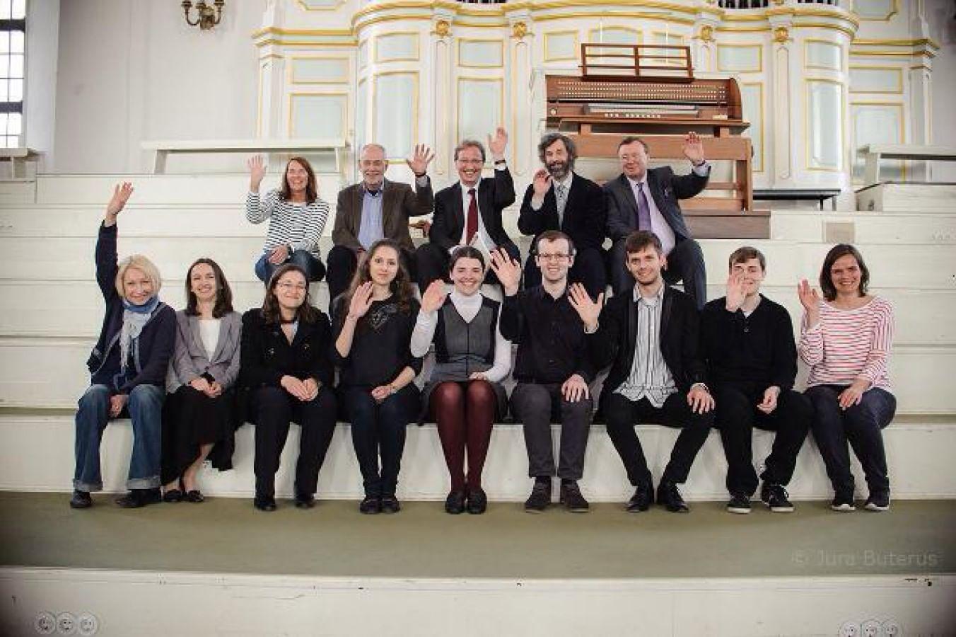 Международный конкурс органистов имени Микаэла Таривердиева