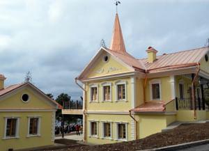 Музей-усадьба «Демидовская дача»