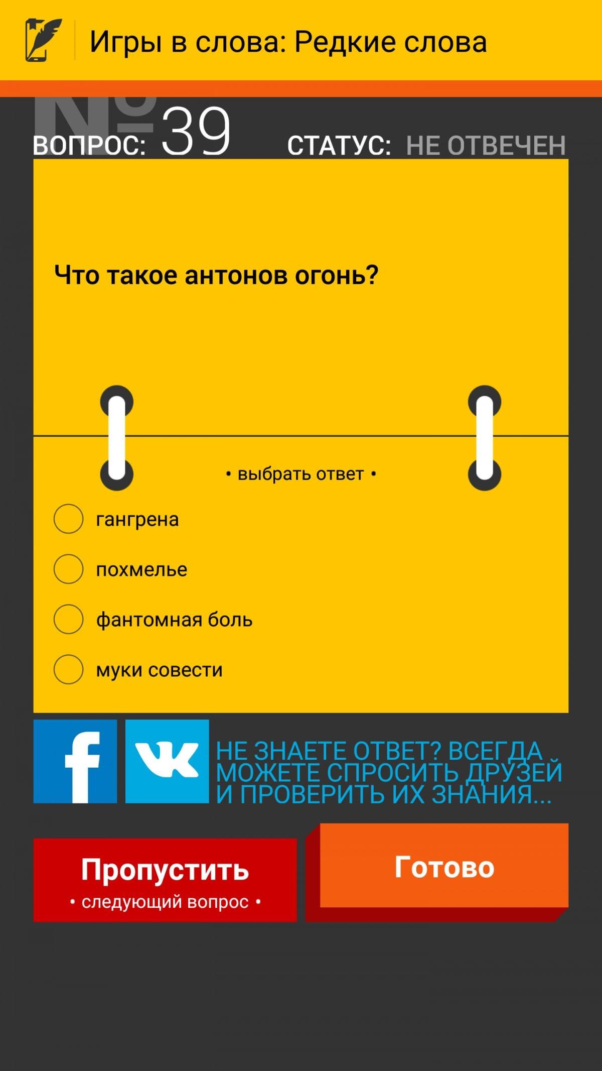 Интерактивное мобильное приложение «Живые страницы»