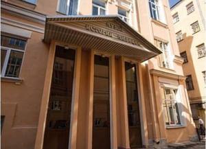 Музей истории полиции Культурного центра ГУ МВД России по г. Санкт-Петербургу и Ленинградской области