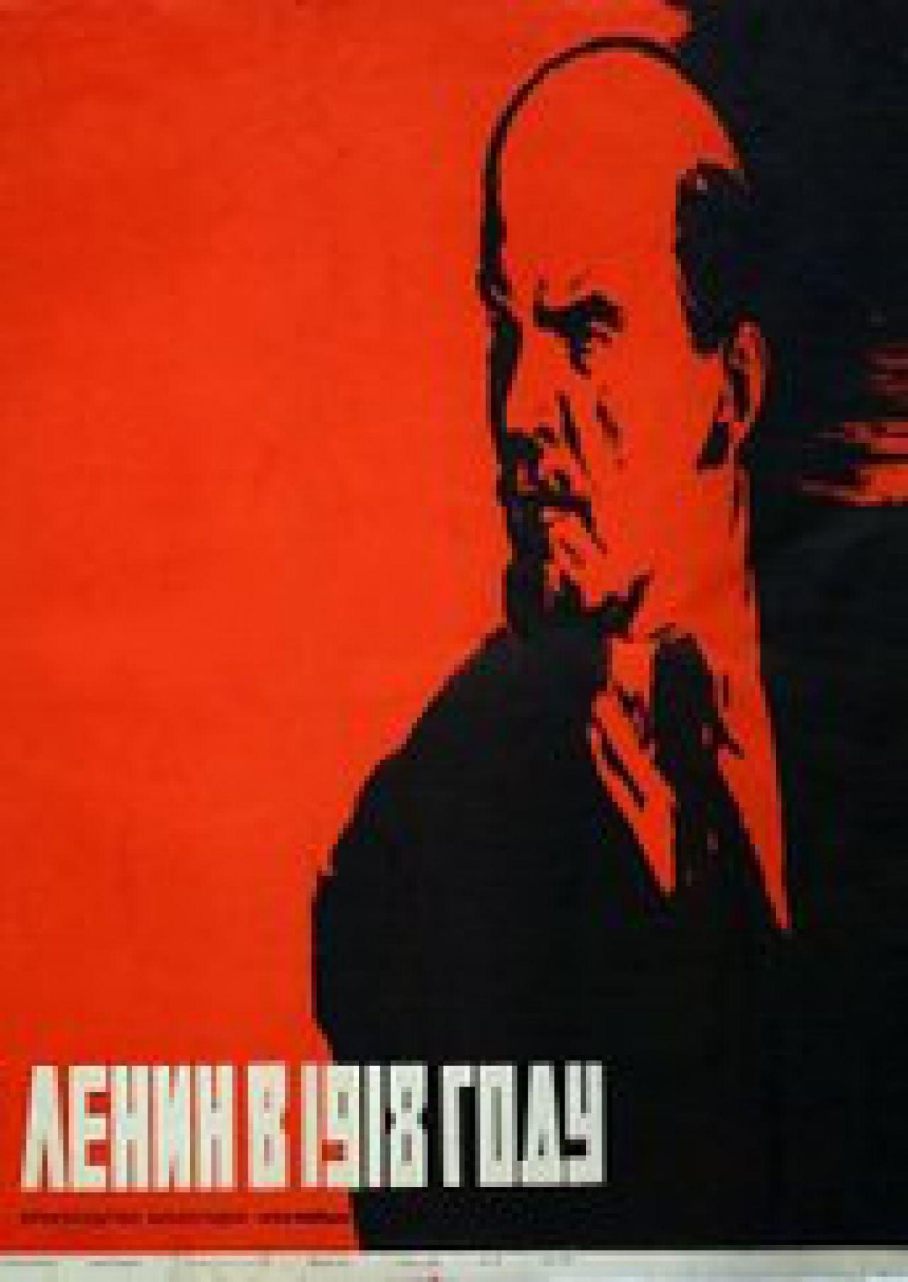 Ютуб видео смотреть покушение на сталина — pic 1