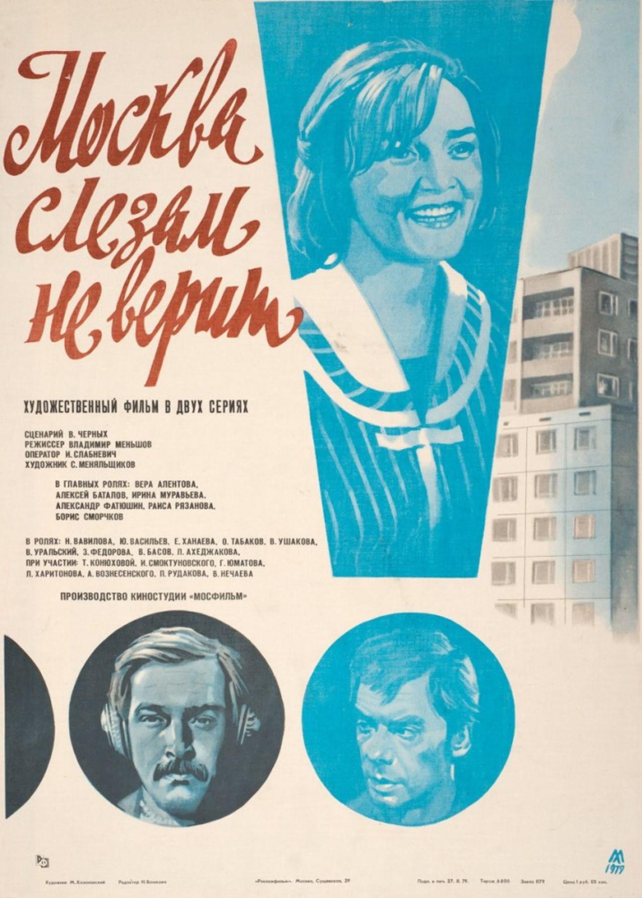yaponki-ochkah-katalog-filmov-s-uchastiem-kati-kin