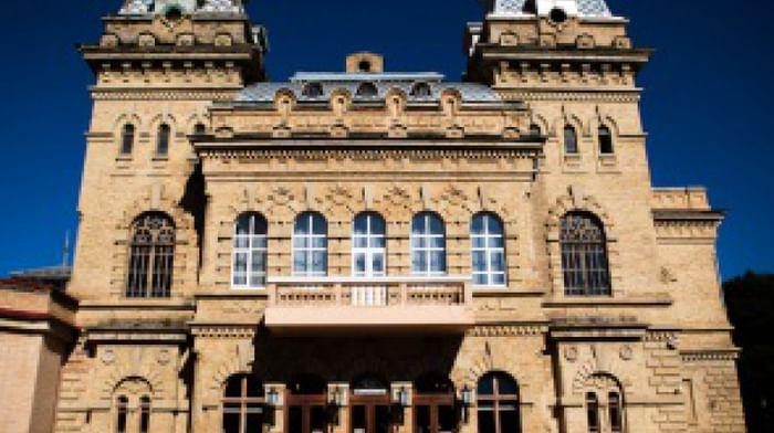 Кисловодский курзал