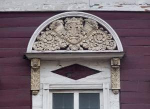 Дом А.П. Сытина