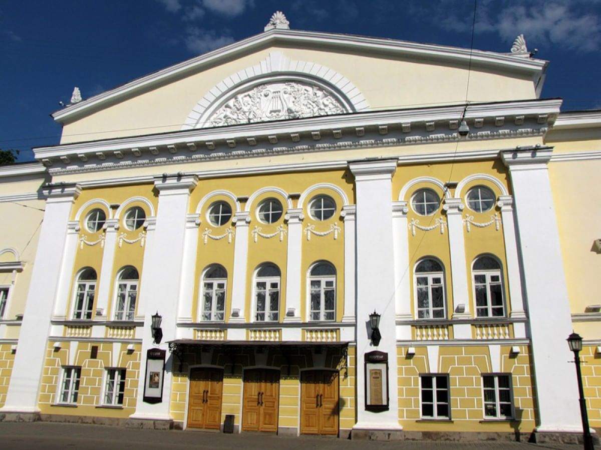 Костромской государственный драматический театр им. А.Н. Островского