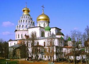 Воскресенский Новоиерусалимский мужской монастырь в Истре Московской области