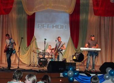 Концертная программа народного коллектива ВИА «Регион»