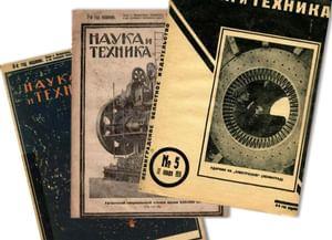 Музей Прокопьевска получил неожиданный подарок