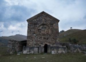 Культурно-исторический ландшафт Асса-Джейрах