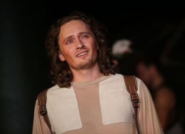 Мюзикл «Плаха»