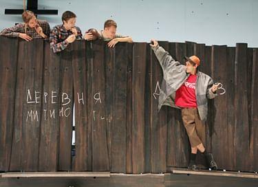 Спектакль «Деревня дураков»