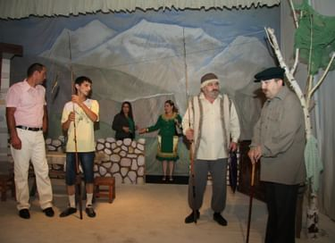 Спектакль «Вотчем доме»