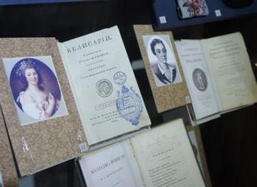 Выставка «Редкости музейной библиотеки»