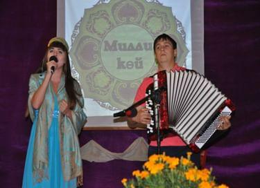 Конкурс татарского народного творчества «Милли кей»