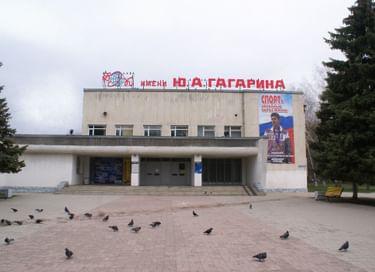 Фестиваль народного творчества стран СНГ и Балтии «Содружество»
