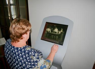 Виртуальная выставка «Война не развлечение…»
