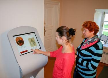 Виртуальная выставка «Панаевых славный род»