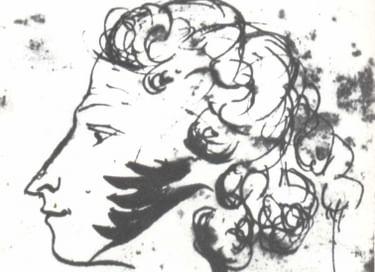Всероссийский конкурс детского рисунка «Мой Пушкин»