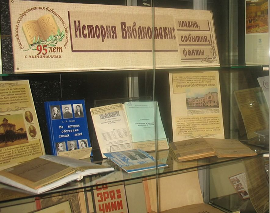 Выставка имена