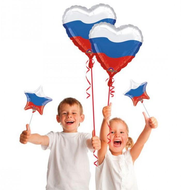 С днем рождения россия картинки для детей, картинки как понять