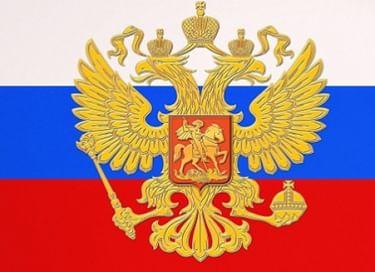 Музейный час «Что я знаю о России?»