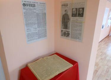 Выставка «Они сражались за Родину»