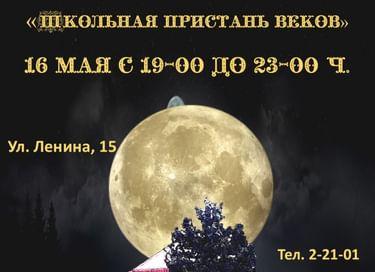 Акция «Ночь музеев» в МТК «Завод-Сузун. Монетный двор»