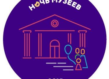 Акция «Ночь музеев» в Асекеевском народном музее