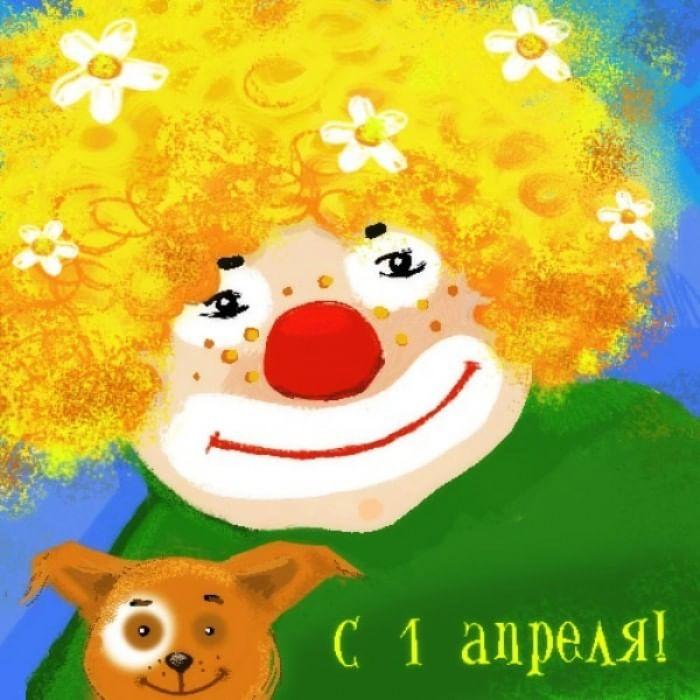Смешные рожицы картинки для детей к 1 апреля