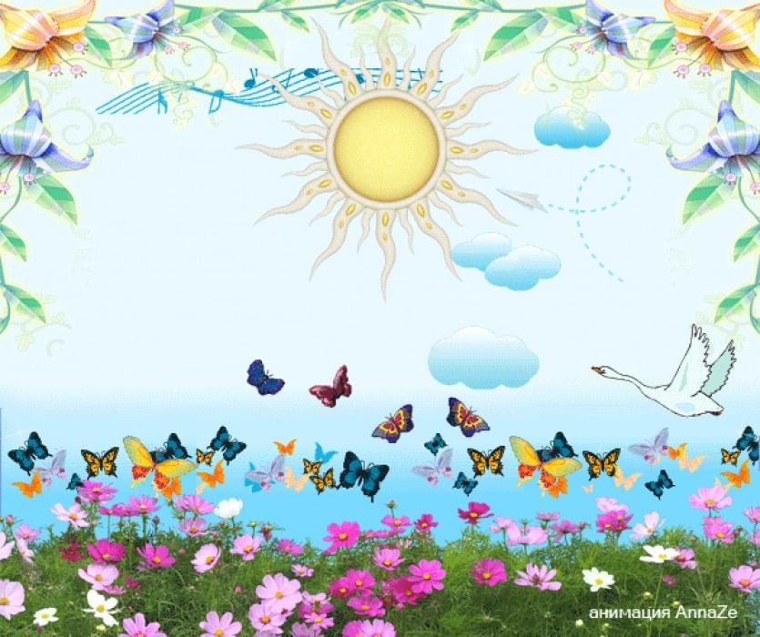 Детское лето открытки, прикольные открытки