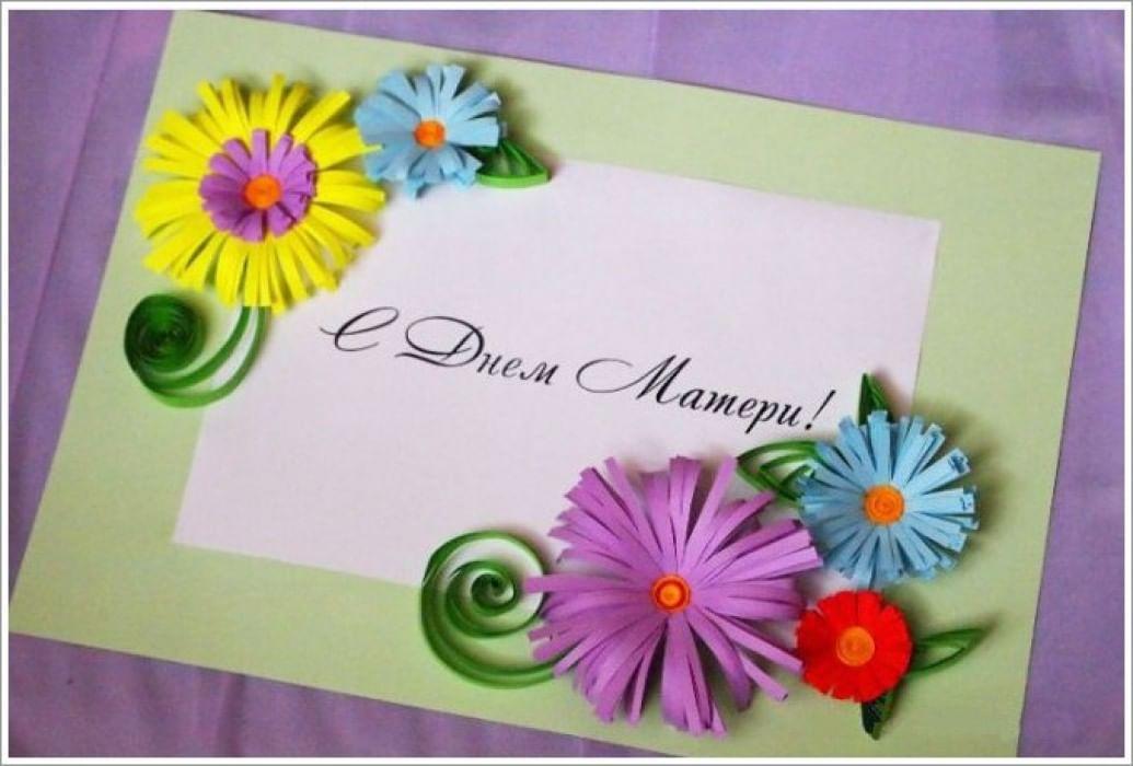 Изготовление поздравительной открытки ко дню матери, светлана соловьева современные