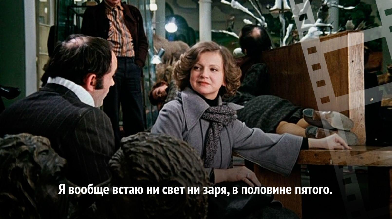 Кадр из фильма «Гараж»