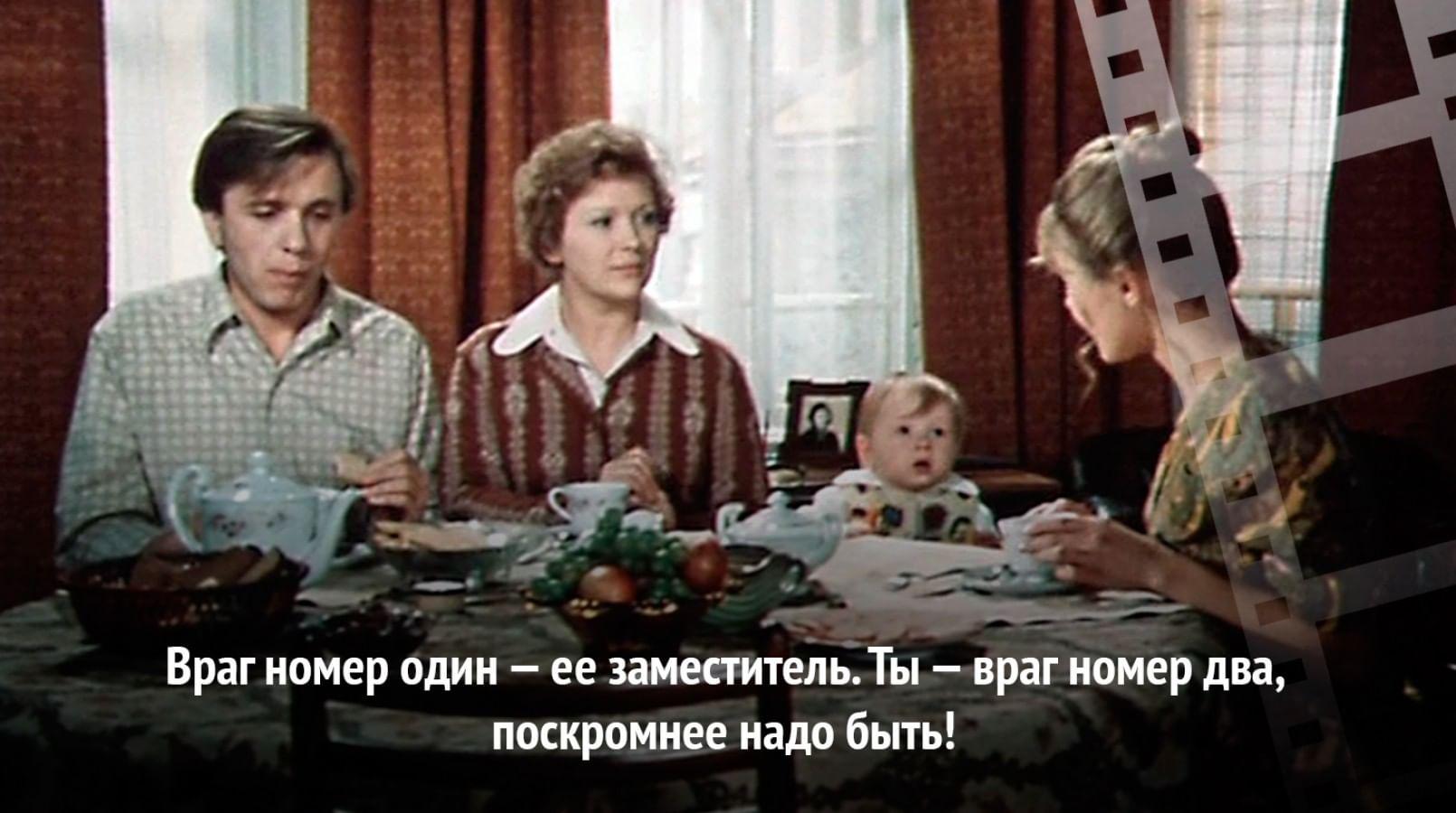 Кадр из фильма «По семейным обстоятельствам»