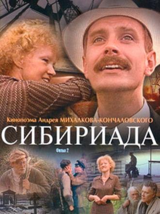 Художественные фильмы каталог для взрослых смотреть фото 139-422