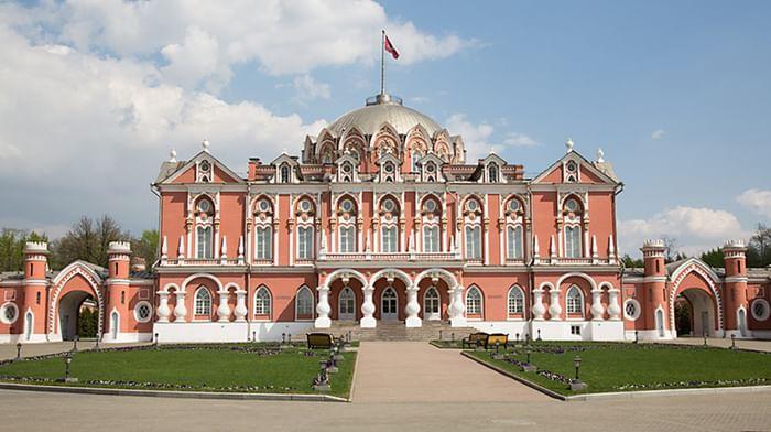 Петровский подъездной дворец
