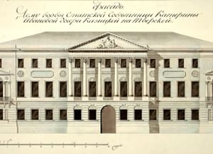 Дом Е.И. Козицкой