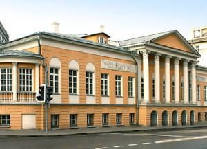 Дом И.М. Муравьева-Апостола