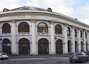 Старый Гостиный двор на Ильинке