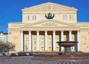 Театральная площадь и здание Большого театра