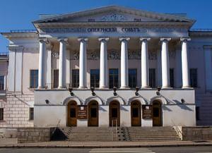 Опекунский Совет на Солянке (ныне Президиум Академии медицинских наук)
