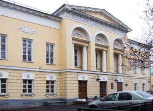 Дом С.С. Гагарина на Поварской улице