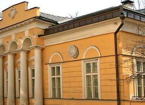 Дом В.И. Штейнгеля