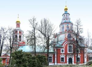 Церковь Ивана Воина на Якиманке