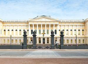 Ансамбль Михайловского дворца (Русский музей)