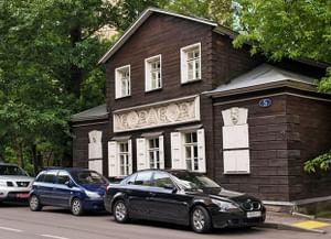 Дом П.А. Федорова в Малом Власьевском переулке