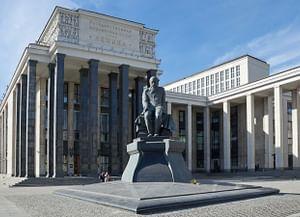 Государственная библиотека СССР им. В.И. Ленина